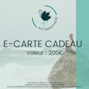 e-Carte cadeau 200€